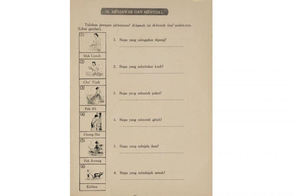 CONTOH BUKU TEKS: Salah satu muka surat (kiri) daripada sebuah buku teks berjudul 'Sinar Baru', terbitan Pustaka Melayu pada tahun 1958. - Foto TAMAN WARISAN MELAYU