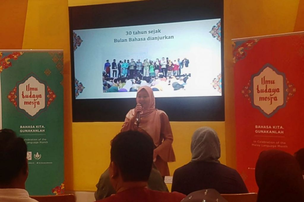 Bulan Bahasa briefing by Rahayu Mahzam