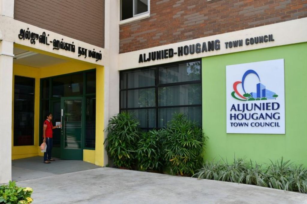 All town councils receive unqualified financial statements for FY2017 except AHTC