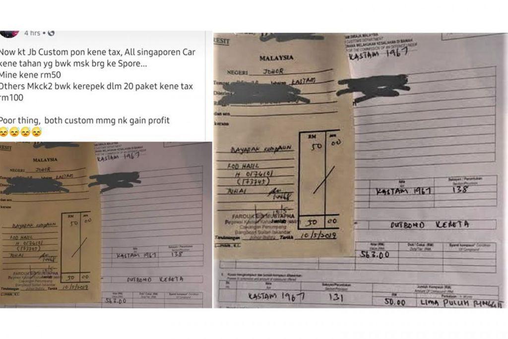 SALAH FAHAM: (Gambar kiri) Kiriman media sosial Cik Ayda Suet yang ditularkan di laman Facebook memberi gambaran seolah-olah Kastam Johor mengenakan cukai ke atas barangan yang dibawa pemandu dan penumpang kereta ketika melintasi Koswe Johor sedangkan resit rasmi (gambar kanan) menunjukkan kompaun dikenakan ke atas beliau kerana gagal mengisytiharkan barang dagangan - lima kotak kertas dinding yang dibawanya. Jabatan Kastam Diraja Malaysia menyatakan Cik Ayda dikenakan kompaun RM50 ($16.50). - Foto FACEBOOK AYDA SUET dan SAINI SALLEH